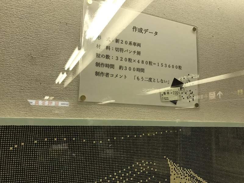 大檸檬用圖(圖/翻攝自osaka-subway.com)