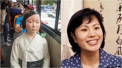 南韓慰安婦議題超強硬 教授講「她們太騷」被解聘 日作家遭拒入境