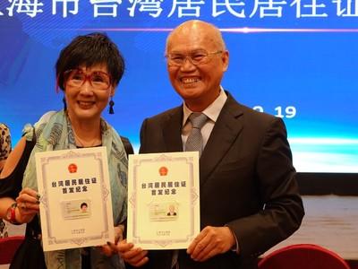 上海新政 縮短台胞居住證製發時間
