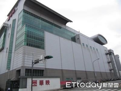 證交所:華映14日起變更為全額交割且分盤交易