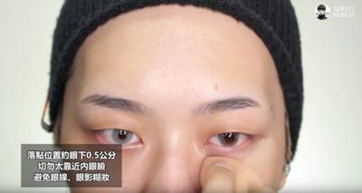 黑眼圈正確遮瑕5步驟