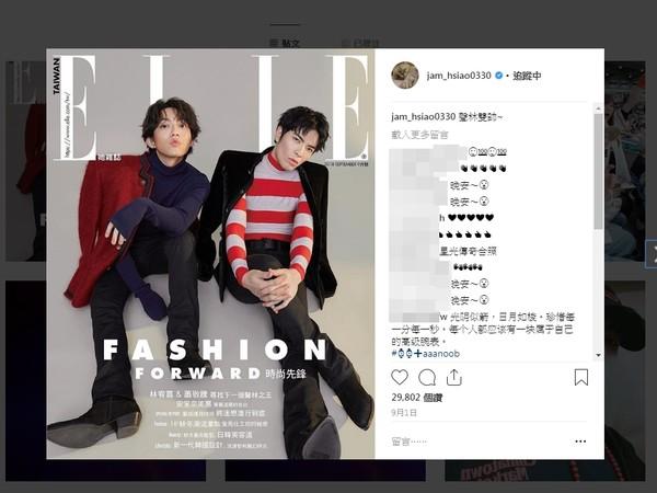 ▲蕭敬騰最近一則貼文,是跟林宥嘉拍的時尚封面。(圖/翻攝自蕭敬騰Instagram)