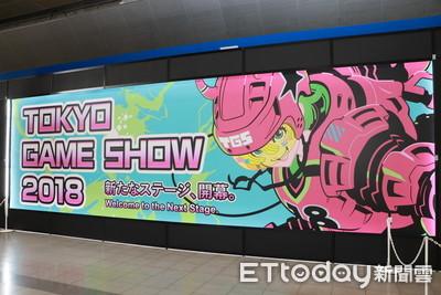 東京電玩展參觀人數近30萬人