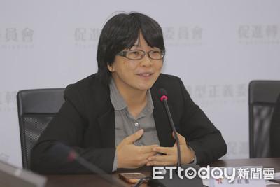 國民黨團將杯葛預算 促轉會:坦誠說明