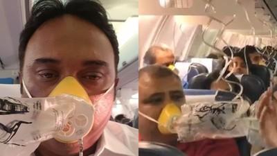 機長忘了切「噴血開關」 乘客耳鼻淌出4道鮮紅...瘋搶氧氣罩