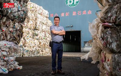 環保界Uber上門幫你載垃圾! 外媒讚:台灣是垃圾處理的天才