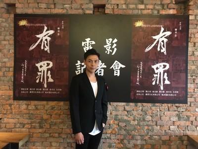 李宗瑞電影男主角公布:怕外界眼光