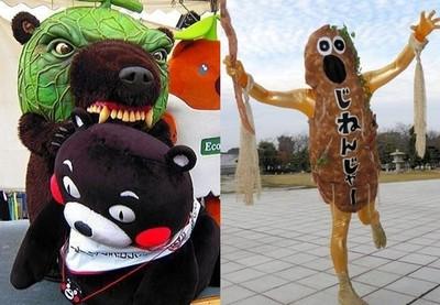 日本謎之吉祥物 真心不解~