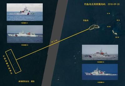 衛星拍下中國海警船與日保安廳船對峙