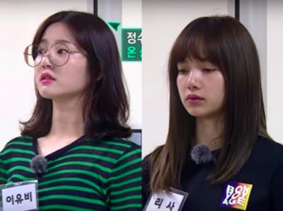 韓女星「站上體重計多10kg」傻眼:早知穿短褲