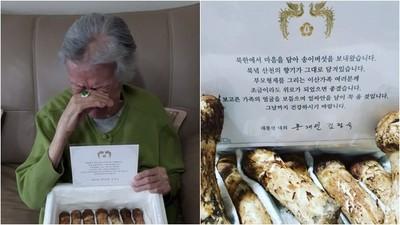 中秋收到北韓松茸! 94歲失憶嬤開箱就痛哭:想見北邊的妹妹