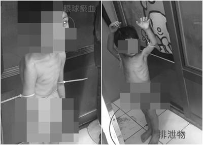 新竹束帶虐童 狠父與女友遭起訴