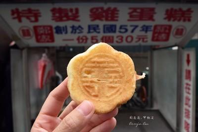 新竹祖傳雞蛋糕 梅花造型超喜氣