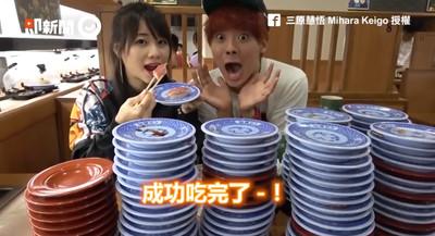 大胃女爆吃106盤壽司 三原:正常人10盤