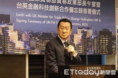 金融監理沙盒實驗外國案件掛蛋 金管會向國外金融科技業者招手