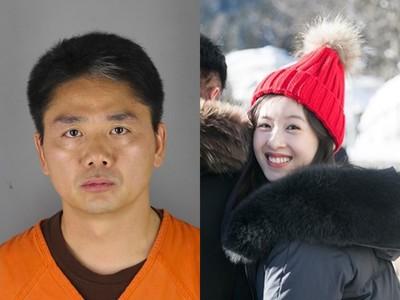 劉強東不起訴 女大生律師公開批評