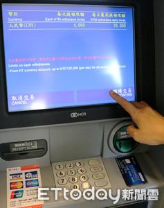 哈日族注意 外幣ATM換匯便宜
