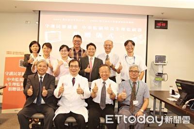 捐贈生理監視器 強化成醫醫療
