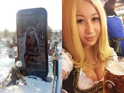 生前除了iPhone不買別牌手機!少女車禍喪命,富爸爸砸錢特製墓碑