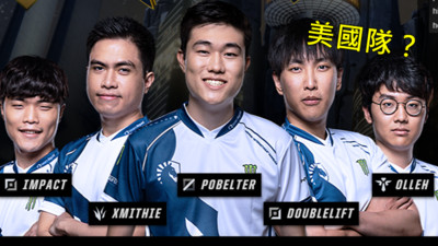 胖丁呷麵|傑出的電競選手 為何大多是亞洲臉孔?