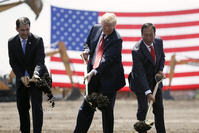 鴻海富士康威州買2棟樓建置創新中心