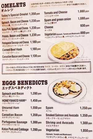 ▲▼東京銀座Egg`n Things。(圖/Sean提供)