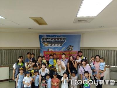 高雄幼兒趣共學團 參訪新化分局
