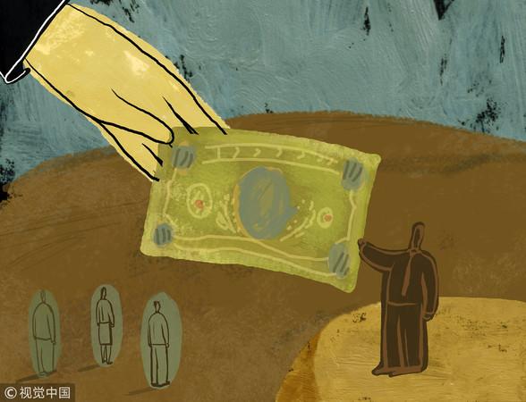 ▲▼民間借貸,借錢,放款。(圖/視覺中國)