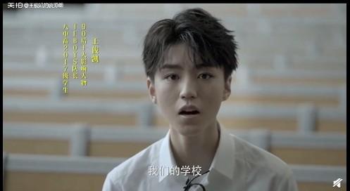 ▲▼王俊凱回母校拍校慶MV,穿白制服秒殺粉絲。(圖/翻攝自微博)