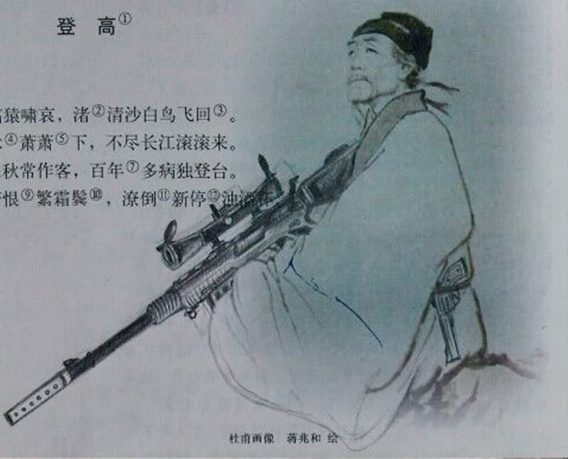 大檸檬用圖(圖/翻攝自維基百科、微博)