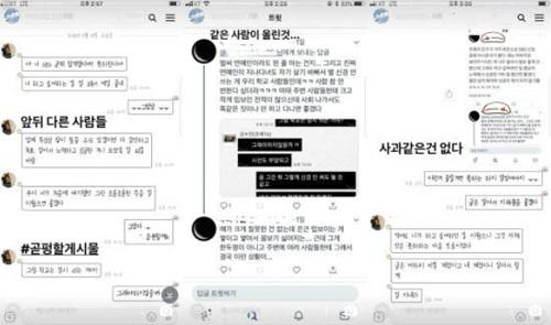▲▼金秀敏,對話(圖/翻攝自Instagram@soomangu)