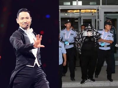張學友演唱會又抓犯人 粉絲被騙4.5萬