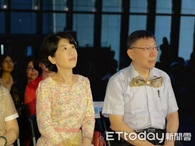 柯文哲若選總統 陳佩琪爆丈夫讚她「很加分」