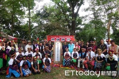 饒慶鈴宣布 台東成原民文化首都