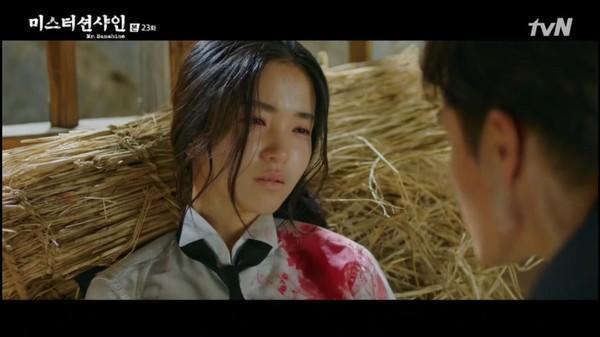 ▲▼高愛信也身受重傷。(圖/翻攝自tvN)