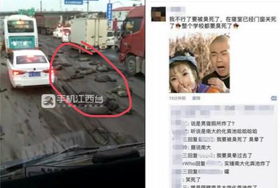 南昌大學化糞池爆炸案「找到真兇」