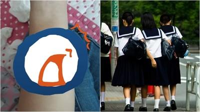南韓10歲世代流行拍自殘照 中二病割腕燙菸蒂 學不會說「我好累」