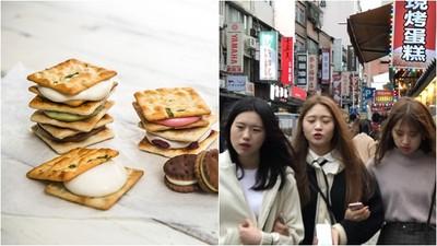 韓國遊客來台必買牛軋糖蔥餅 嫌太硬咬不動竟直接加熱...口感是?