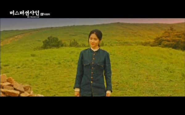 ▲獨留高愛信,繼續為朝鮮戰鬥。(圖/翻攝自tvN)