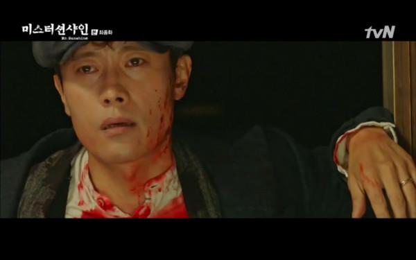 ▲▼雷/史上最慘悲劇!《陽光先生》留她獨活 結局哭著看完(圖/翻攝自tvN)