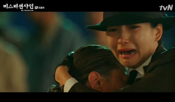 ▲▼高愛信家僕死了。(圖/翻攝自tvN)
