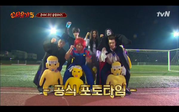 ▲《新西遊記5》以鬼神特輯揭開序幕。(圖/翻攝自tvN)