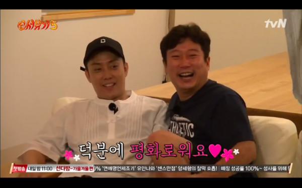 ▲▼P.O、宋旻浩「真的吵起來」 《新西遊記5》(圖/翻攝自tvN)