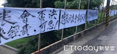 姐妹小琉球摔車意外 鄉民掛白布條抗議