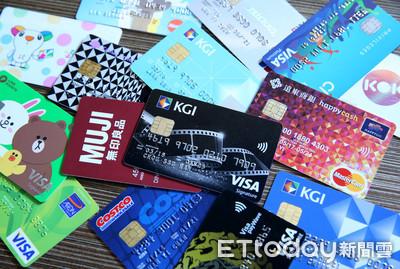 信用卡剪卡近1年聯徵竟列「使用中」 每人每年可一次免費查詢紀錄