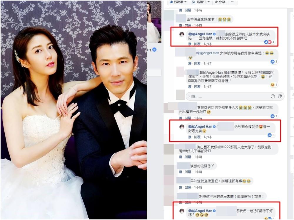 ▲韓瑜在臉書搶先預告「鈞琳戀」婚紗照,還在留言中大劇透。(圖/翻攝自韓瑜臉書)