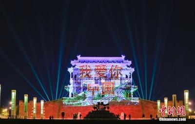 北京11地標燈光秀 璀璨喜迎國慶