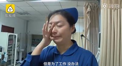 護士「十一」只休2天 女兒哭:不要走