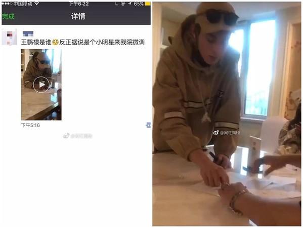 ▲王鶴棣被拍到現身整形醫院。(圖/翻攝自微博)