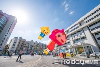 桃園國際風箏節 大溪區展開
